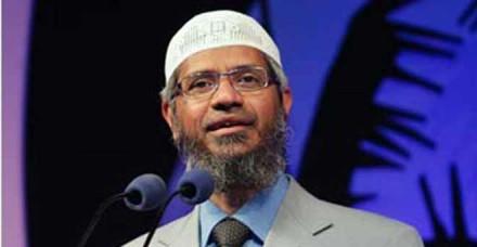 मलेशियाई पीएम ने कहा, जाकिर नाइक को भारत वापस नहीं भेजा जाएगा