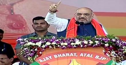 अमित शाह की घोषणा, तेलंगाना की सभी सीटों पर चुनाव लड़ेगी भाजपा