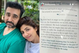 राज कुंद्रा की गिरफ्तारी के बाद शिल्पा शेट्टी ने शेयर किया पहला पोस्ट, जानें क्या लिखा