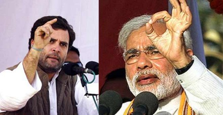 राहुल का मोदी पर तंज, कहां है न खाऊंगा, न खाने दूंगा कहने वाला देश का चौकीदार