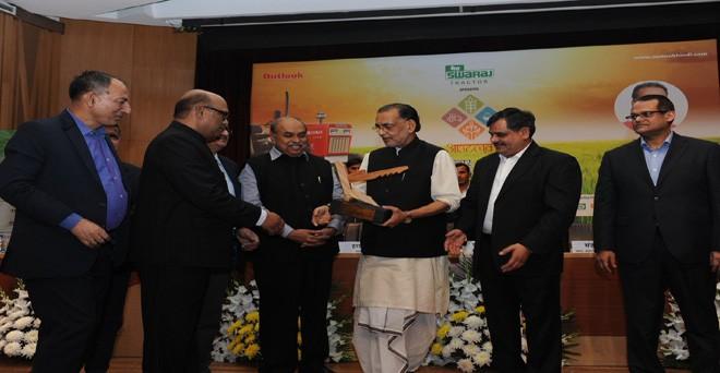 सहकारिता प्रोत्साहन पुरस्कार राष्ट्रीय स्तर का अवॉर्ड राष्ट्रीय सहकारी विकास निगम (एनसीडीसी) को।