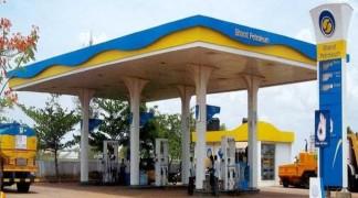 बीपीसीएल के विनिवेश के लिए सरकार ने मंगाई बोली, सिर्फ निजी कंपनियां निविदा में ले सकेंगी हिस्सा