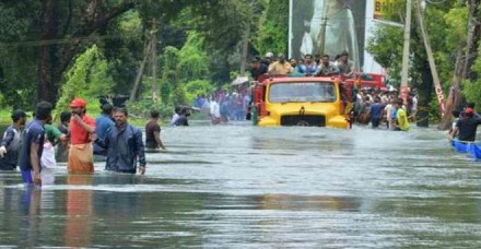 केरल बाढ़ के लिए यूएई की 700 करोड़ की मदद को ठुकरा सकती है केंद्र सरकार