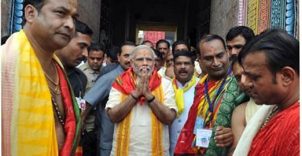 ओडिशा में प्रधानमंत्री मोदी