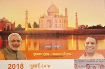 योगी सरकार के हेरिटेज कैलेंडर में मिली 'ताजमहल' को जगह, गोरखनाथ मंदिर भी शामिल