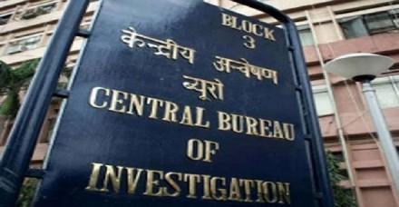 मोईन कुरैशी से जुड़े मामले में सीबीआई ने अपने डिप्टी एसपी देवेंद्र कुमार को किया गिरफ्तार
