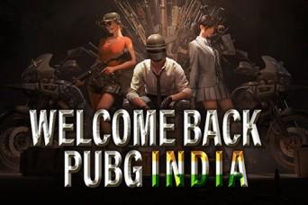 PUBG मोबाइल इंडिया की आज हो सकती है लॉन्चिंग, जानिए क्या है पूरा मामला