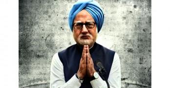पाकिस्तान में रिलीज होगी द एक्सीडेंटल प्राइम मिनिस्टर