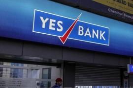इस सप्ताह के अंत तक यस बैंक के प्रतिबंध हटने की संभावनाः प्रशासक