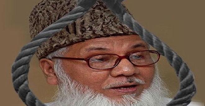 1971 Bangladesh war criminal hanged at midnight : Outlook Hindi