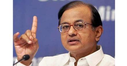महाराष्ट्र राज्यसभा : गोयल, चिदंबरम निर्विरोध