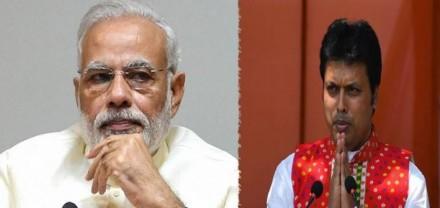 पीएम मोदी ने त्रिपुरा के CM बिप्लब देब को दिल्ली बुलाया, 2 मई को करेंगे मुलाकात