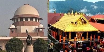 सबरीमाला मंदिर मामले पर सुप्रीम कोर्ट ने जल्द सुनवाई से किया इनकार