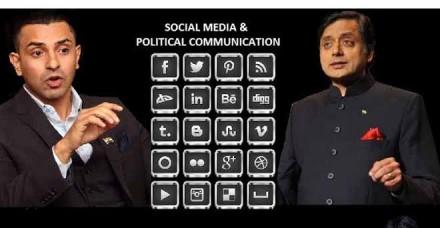 महाराष्ट्र में कांग्रेस का सोशल मीडिया अभियान