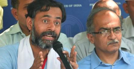 योगेंद्र यादव-प्रशांत भूषण बनाएंगे नई पार्टी, 2 अक्टूबर को होगी घोषणा