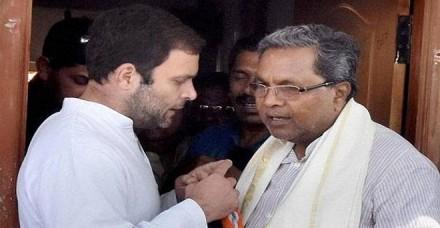 2019 में राहुल गांधी को PM बनने से कोई नहीं रोक सकता: सिद्दारमैया