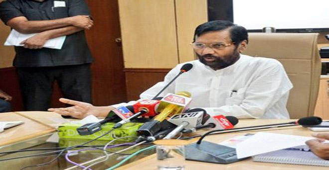 केंद्रीय खाद्य एवं उपोक्ता मामले मंत्री रामविलास पासवान ने कहा कि बीआईएस ने घरों में सप्लाई होने वाले पानी का जो मानक तय कर रखा है उसे हम अनिवार्य करने जा रहे हैं।