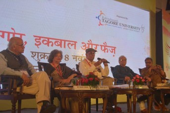 भोपाल में 'विश्व रंग' का आयोजन, दुनिया भर से साहित्यकार हुए शामिल