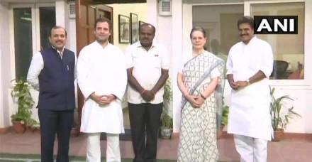 कांग्रेस अध्यक्ष राहुल गांधी और सोनिया से मिले कुमारस्वामी, कल तय होगा सरकार का स्वरूप