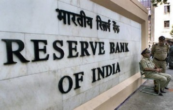 रिजर्व बैंक ने कहा, देश में इस्लामिक बैंकिंग की जरूरत नहीं