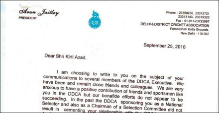 अरुण जेटली का कीर्ति आजाद को चिट्ठी प्रलोभन