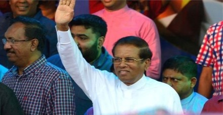 श्रीलंका के सुप्रीम कोर्ट ने पलटा संसद बर्खास्त करने का राष्ट्रपति का फैसला