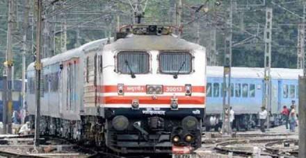 रेलवे की सप्लाई चेन होगी डिजिटल
