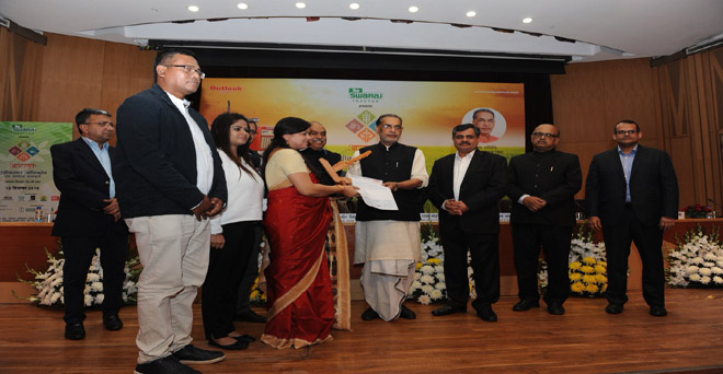 श्रेष्ठ प्राथमिक सहकारिता समिति कैटेगरी में पहला पुरस्कार ओडिशा की मयूरभंज गोटरी डेवलपमेंट कोऑपरेटिव सोसायटी को। सोसायटी के प्रोजक्ट डायरेक्टर डॉक्टर प्रियब्रत माझी और उनकी सहयोगी सेक्रेटरी निबेदिता माझी