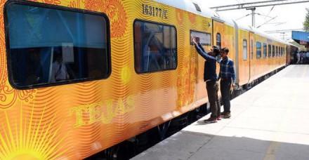 आज से मुंबई-गोवा के बीच दौड़ेगी 'तेजस एक्सप्रेस'