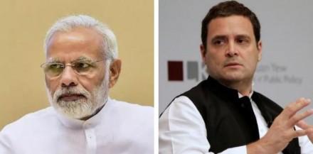 राहुल गांधी ने कहा, राफेल मुद्दे पर प्रधानमंत्री और जेटली 'झूठ' बोलना बंद करें