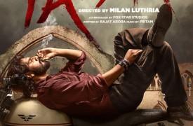 सुनील शेट्ठी के पुत्र अहान शेट्टी बॉलीवुड में करेंगे डेब्यू, इस फिल्म में आएंगे नजर