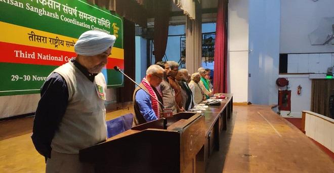 अखिल भारतीय किसान संघर्ष समन्वय समिति के प्रतिनिधियों ने आज दिल्ली के मावलंकर हाल में सम्मेलन शुरू होने से पहले आत्महत्या कर चुके किसानों की आत्मा की शांति के लिए मोन रखा