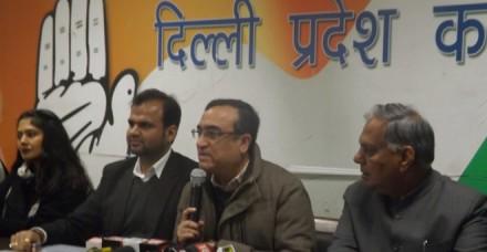 आप भाजपा की बी टीम हैः कांग्रेस