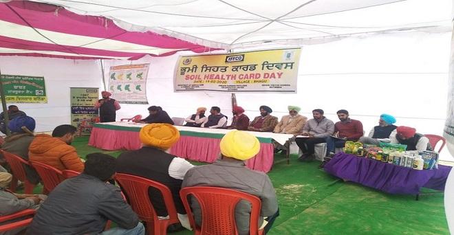 स्वायल हेल्थ कार्ड दिवस के अवसर पर पंजाब के गांव भागु में कृषि और किसान कल्याण विभाग के साथ केवीके के कृषि वैज्ञानिकों ने किसानों को मिट्टी जांच के लाभों और उर्वरकों के सही उपयोग के बारे में बताया