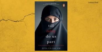 इस्लाम में तलाक के जटिल विषय को सरलता से समझाती है यह किताब