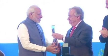 PM मोदी को मिला 'चैंपियंस ऑफ अर्थ' अवॉर्ड, UN चीफ ने किया सम्मानित