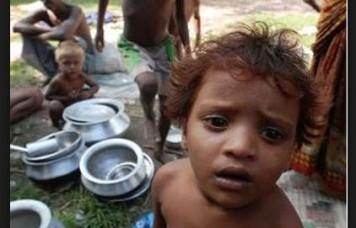 भुखमरी की वैश्विक सूची में भारत नेपाल और बांग्लादेश से भी पीछे