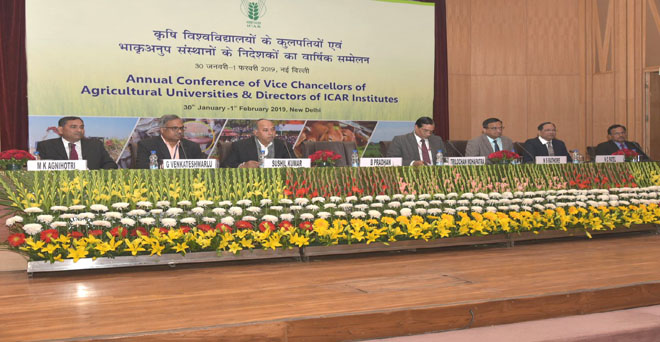 कृषि विश्वविद्यालयों के कुलपतियों एवं भाकृअनुप संस्थानों के निदेशकों का वार्षिक सम्मेलन