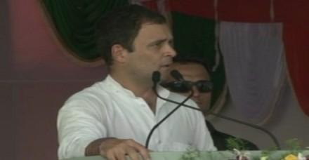 राफेल पर प्रधानमंत्री देश की आंख से आंख नहीं मिला पाए: राहुल गांधी