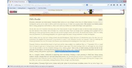 प्रधानमंत्री नरेंद्र मोदी की डिग्री पर विवाद