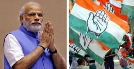 बीजेपी नेता ने PM मोदी को बताया भगवान विष्णु का अवतार, कांग्रेस बोली- ये देवताओं का अपमान