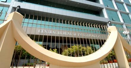 कोयला घोटाला : हिंडाल्को मामले में सीबीआइ की जांच पूरी