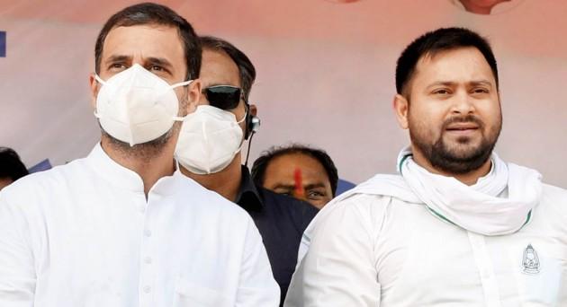 तेजस्वी के साथ राहुल गांधी